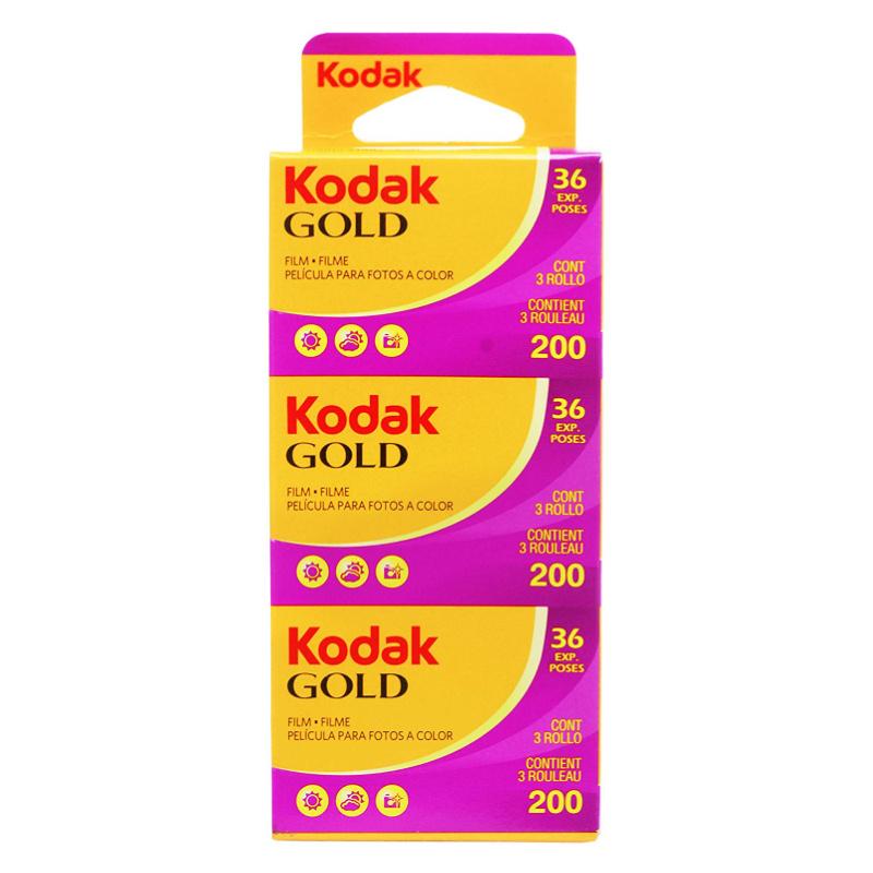 Цветен негативен филм KODAK Gold 200, 135-36, 3 броя