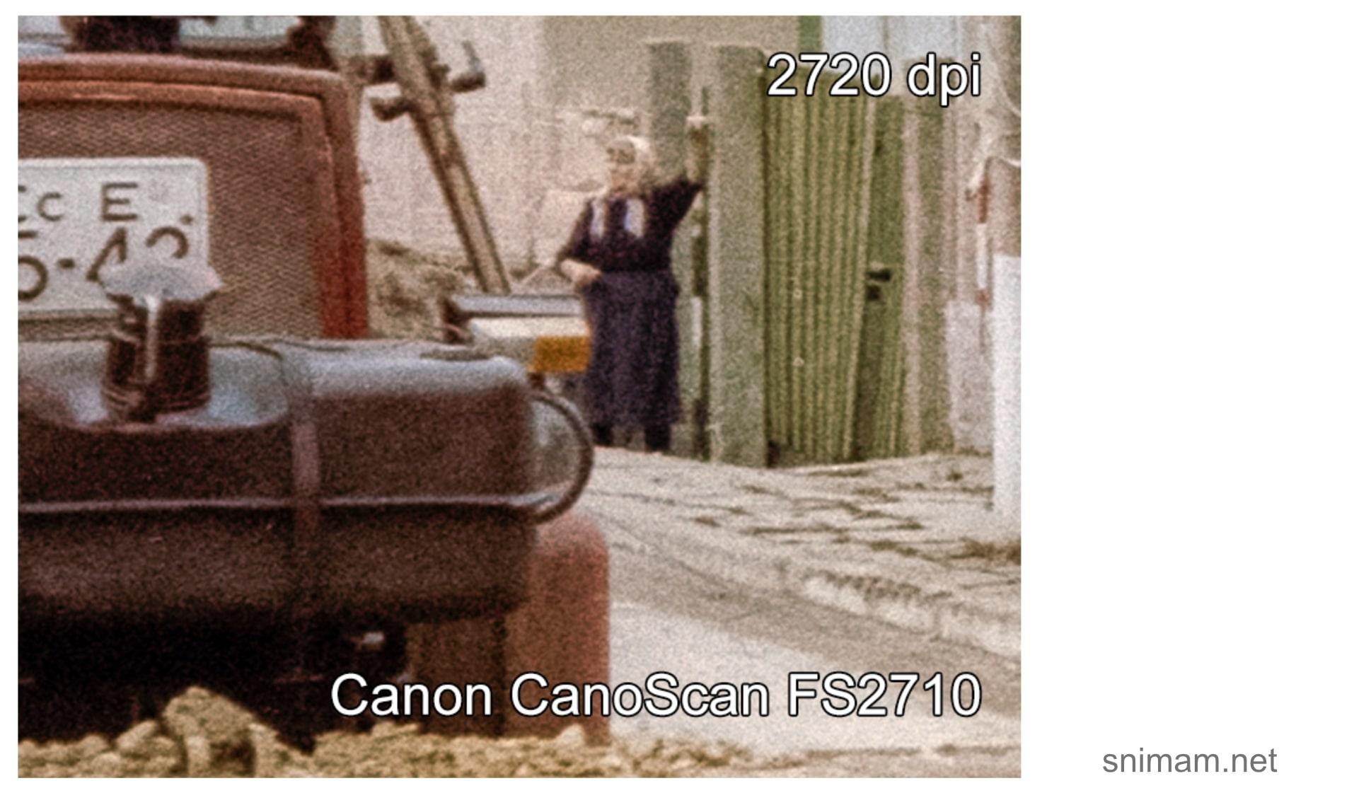 сканиране на филм
