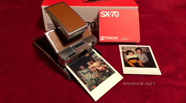 Polaroid SX-70, кръстникът на моментната фотография